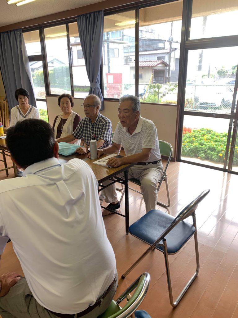 高齢者クラブ笑和会の総会